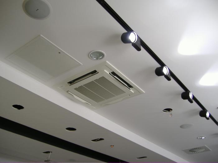 serwis klimatyzatorów kasetonowych
